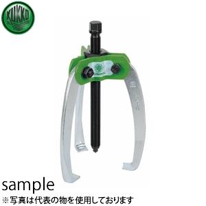 KUKKO(クッコ) 45-3 3本アームプーラー 160MM