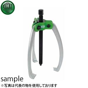 KUKKO(クッコ) 45-5 3本アームプーラー 300MM
