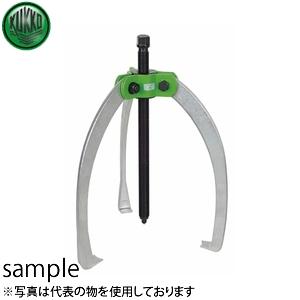 KUKKO(クッコ) 45-6 3本アームプーラー 375MM