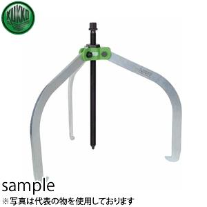 お買い得モデル 3本アームプーラー 45-7 KUKKO(クッコ) 600MM:セミプロDIY店ファースト-DIY・工具