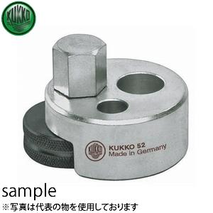 KUKKO(クッコ) 52 スタッドボルトプーラー 5-19MM