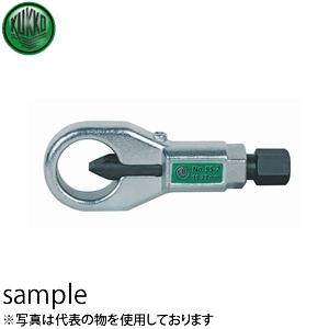 KUKKO(クッコ) 55-2 ナットブレーカー