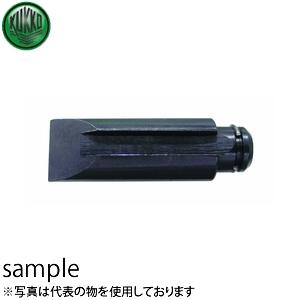 KUKKO(クッコ) 55-4-M 55-4用替刃