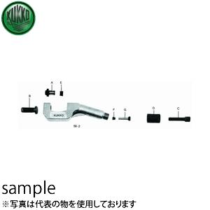 KUKKO(クッコ) 56-1ERS 56-1用 スペアパーツセット