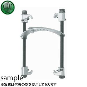 KUKKO(クッコ) 65-1 ユニバーサルコイルスプリングコンプレッサー