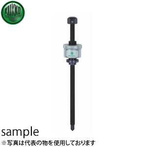 KUKKO(クッコ) 70-2 ボールベアリングエキストラクター (アームなし)