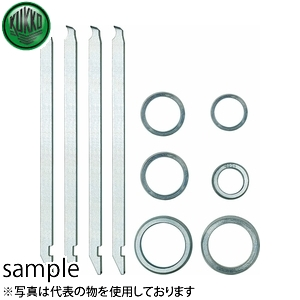 KUKKO(クッコ) 70-712 エキストラクター用アーム 150MM リング付