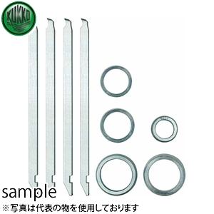 KUKKO(クッコ) 70-713 エキストラクター用アーム 170MM リング付