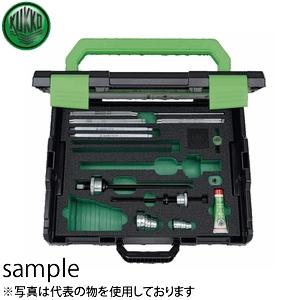 KUKKO(クッコ) 70-K ボールベアリングプーラーセット