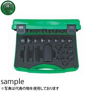 KUKKO(クッコ) 71-K ベアリング挿入工具(スチール) ミニセット