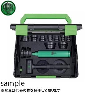 KUKKO(クッコ) 71-L ベアリング挿入工具セット(プラ)(#T-071-L)