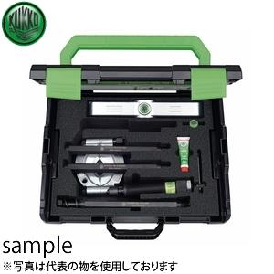 KUKKO(クッコ) 818-100 油圧式ベアリングプーラーセット