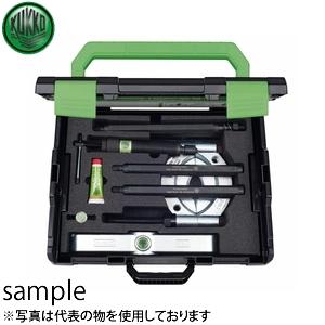 KUKKO(クッコ) 818-150 油圧式ベアリングプーラーセット