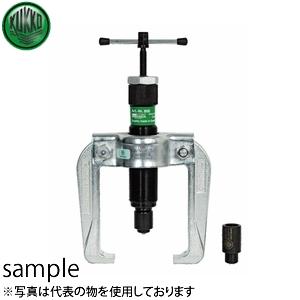 KUKKO(クッコ) 844-1-B 油圧式オートグリッププーラー 100MM