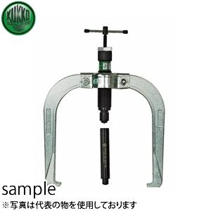 KUKKO(クッコ) 844-5-B 油圧式オートグリッププーラー 250MM