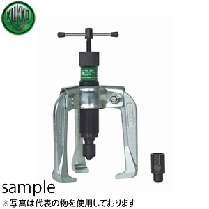 KUKKO(クッコ) 845-1-B 油圧式オートグリッププーラー 100MM