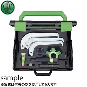 KUKKO(クッコ) 845-250 油圧式プーラーセット 75-250MM