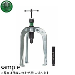 KUKKO(クッコ) 845-3-B 油圧式オートグリッププーラー 150MMロング