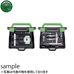 KUKKO(クッコ) K-20-15 ユニバーサルプーラーセット