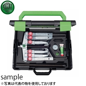 KUKKO(クッコ) K-2030-20+S 2&3アームクイック薄爪プーラーセット