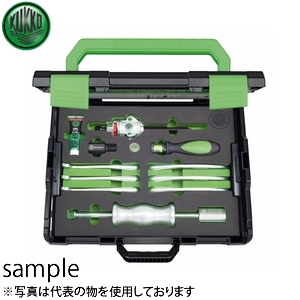 KUKKO(クッコ) K-486-1-22 2本3本アーム兼用ロッキングプーラーセット
