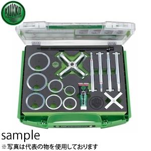 KUKKO(クッコ) K-70-B PULLPO ボールベアリングプーラーセット
