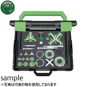 KUKKO(クッコ) K-70-C PULLPO ボールベアリングプーラーセット