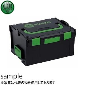 欠品中:納期未定KUKKO(クッコ) K-L-BOXX L-238 ケース
