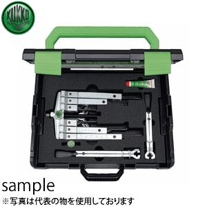 KUKKO(クッコ) K-2030-10-S-T 2アーム&3アーム超薄爪プーラーセット