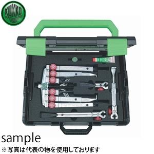 KUKKO(クッコ) K-2030-10+S+T 2&3アームクイック超薄爪プーラーセット