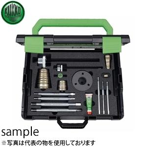 KUKKO(クッコ) KS-70-A-K ボールベアリングエキストラクターセット