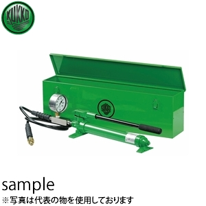 KUKKO(クッコ) YHP-326 油圧ハンドポンプ セット