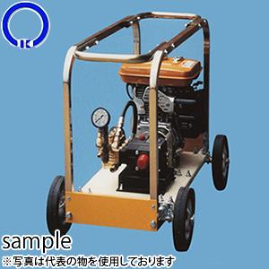キョーワ(KYOWA) クリーン 高圧洗浄機 KYC-100E-2 エンジン リコイルタイプ