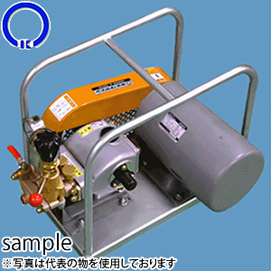 キョーワ(KYOWA) クリーン 高圧洗浄機 KYC-210N-1 Sノズルセット 単相 100V
