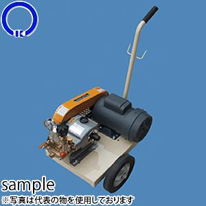 キョーワ(KYOWA) クリーン 高圧洗浄機 KYC-300-3-100V Mノズルセット 単相 100V