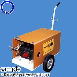 キョーワ(KYOWA) クリーン 高圧洗浄機 KYC-300-5N Sノズルセット 三相 200V