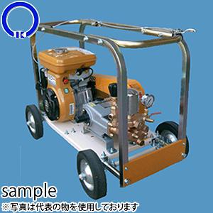 キョーワ(KYOWA) クリーン 高圧洗浄機 KYC-300E エンジン リコイルタイプ 1/4×30mリール付