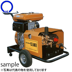 キョーワ(KYOWA) クリーン 高圧洗浄機 KYC-300EH1 エンジン リコイルタイプ