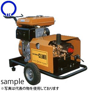 キョーワ(KYOWA) クリーン 高圧洗浄機 KYC-300EH2 エンジン リコイルタイプ