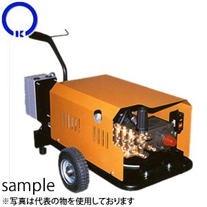 キョーワ(KYOWA) クリーン 高圧洗浄機 KYC-300H4 三相 200V