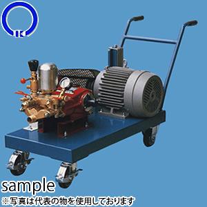キョーワ(KYOWA) クリーン 高圧洗浄機 KYC-400-1 三相 200V