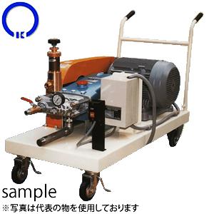 キョーワ(KYOWA) クリーン 高圧洗浄機 KYC-400-2 三相 200V