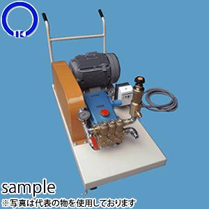 キョーワ(KYOWA) クリーン 高圧洗浄機 KYC-400-4 三相 200V