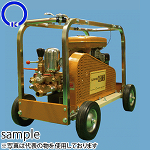 キョーワ(KYOWA) クリーン 高圧洗浄機 KYC-400E Bセット エンジン リコイルタイプ 1/2×30mリール付