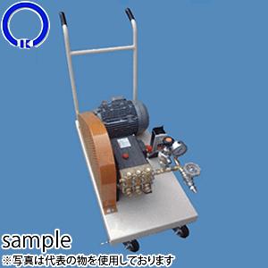 キョーワ(KYOWA) クリーン 高圧洗浄機 KYC-400H0 三相 200V