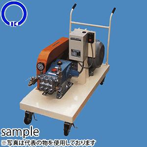 キョーワ(KYOWA) クリーン 高圧洗浄機 KYC-400H2 三相 200V