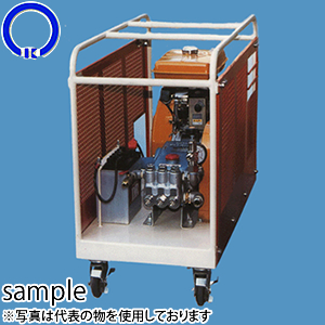 キョーワ(KYOWA) クリーン 高圧洗浄機 KYC-500E エンジン バッテリーセルタイプ 1/2×50mリール付