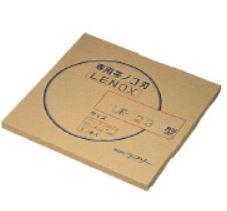ラクソー(LUXO) LENOX UR-23 U-32用 専用帯ノコ刃 エンドレス (5本入り) 0.6X6X10/14X1620