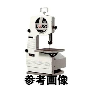 小型工作機械 ラクソー(LUXO) コンターマシン UR-23