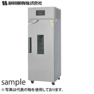 静岡製機 多目的電気乾燥機 ドラッピー DSK-10 三相200V DSKシリーズ DSK-10-3 [個人宅配送不可]